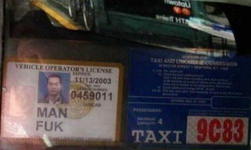 Beware Taxi Driver
