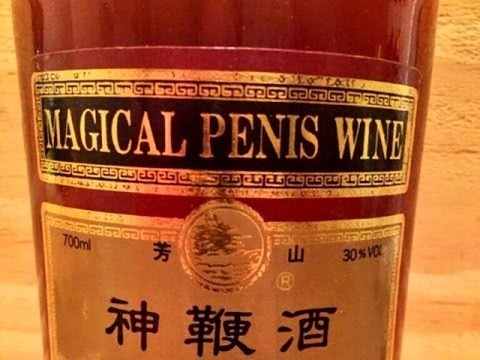 Magical WHAT Wine