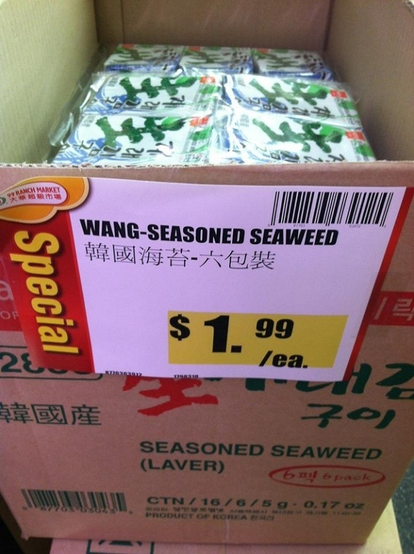 Wang Seasoned